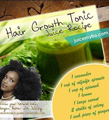 Juicing рецепт за природен раст на косата