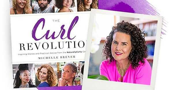 Scelta del club del club di dicembre: The curl revolution