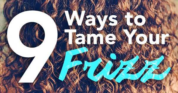 9 начини да го скротиш вашиот фризивни влакна