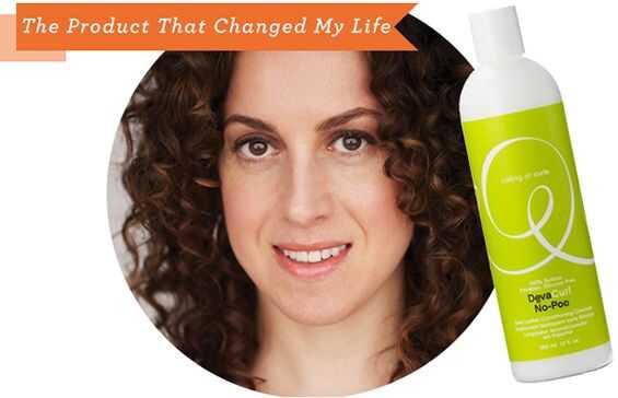 Този продукт промени живота ми