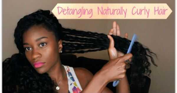 Nézze meg, hogyan kell eltávolítani a hosszú, göndör hajat